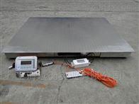 搬运方便的电子地磅   不锈钢防水平台秤