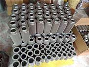 台湾TZX2-40×5黎明液壓油濾芯