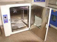 工业数显电热烤箱中药材恒温干燥箱