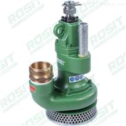 ROSIT气动潜水泵GP21-004,GP21-028