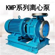 佛山水泵厂3寸离心泵316不锈钢型单级泵