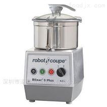 法国robot coupe Blixer5 Plus乳化搅拌机