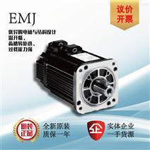 埃斯頓伺服驅動電機EMJ-08ASB22規格齊全
