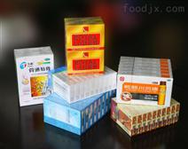 全自动药品化妆品装盒机烟包机