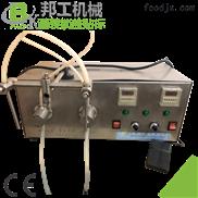 半自动液体磁力泵灌装机