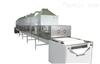 农副产品微波干燥设备