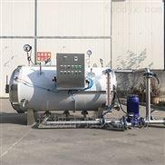 600/1000-甜皮鴨殺菌鍋 肉制品滅菌鍋