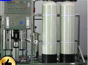 工业反渗透纯净水处理设备机