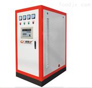 CWDR常压电热水锅炉机