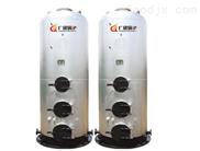 CLSG常压立式燃煤热水锅炉
