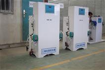 湖北地区二氧化氯发生器供应商