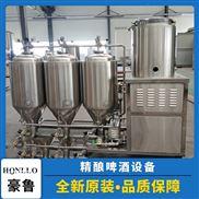 供應青島 300升酒吧自釀啤酒設備 價格優惠