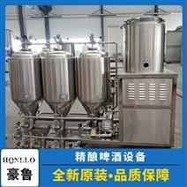 供应青岛 300升酒吧自酿啤酒设备 价格优惠