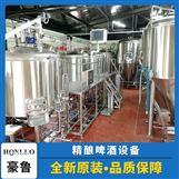 300升酒吧自酿啤酒设备 不锈钢发酵罐
