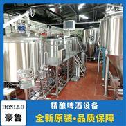 300升酒吧自釀啤酒設備 不銹鋼發酵罐