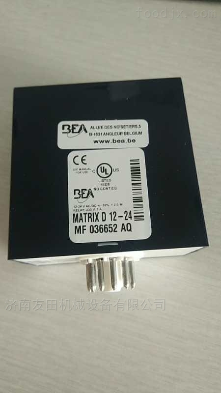 现货供应 地磁传感器 Matrix-D-12-24BEA