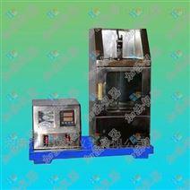 JF0337润滑脂蒸发度♂测定器SH/T0337