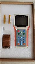 冷水江地磅无线遥控器  专业制造质量第一