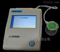 GYW-1MG食品辣条水分活度仪怎么使用