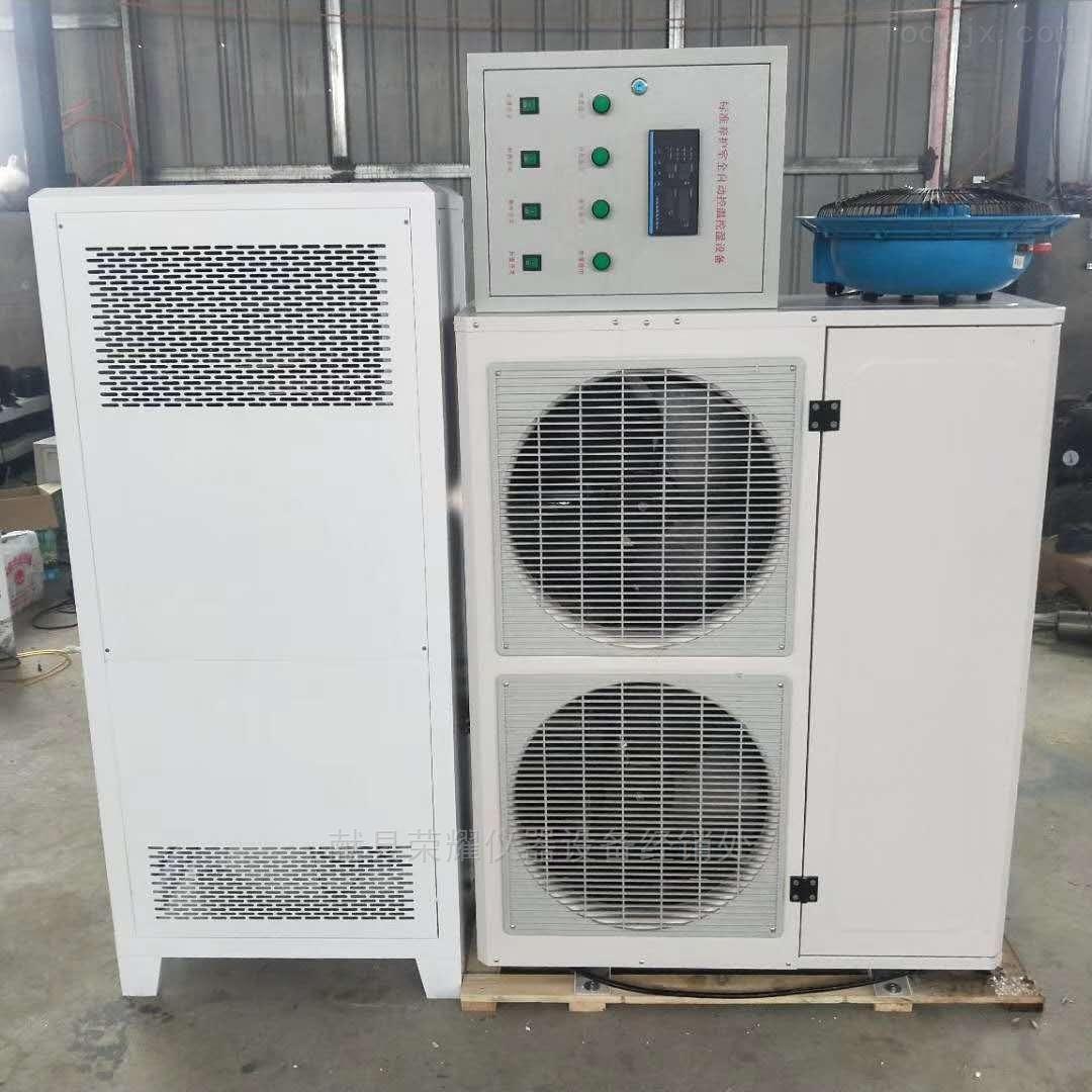 FHBS-60标准养护室全自动控温控湿设备