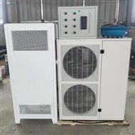 FHBS不锈钢全自动控温控湿设备
