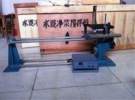 ZT-96型水泥胶砂成型振实台