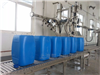 CFM油漆自动灌装机 固化剂液体称重灌装生产线