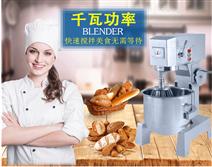 大庆恒联30公斤搅拌机批发销售