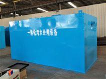 供應一體化地埋式污水處理設備