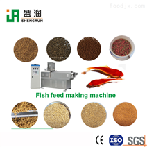 魚飼料生產線