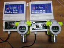 危化品仓库氢气报警器检测氢气泄漏报警装置