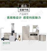 小型商用自動豆干機多功能