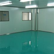 滨州化妆品净化车间十万级无尘室装修工程