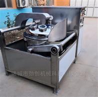 JC-ZK500L真空负压低温浓缩腌渍蒸煮锅