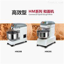 江门星丰食品机械有限公司高效型食品和面机