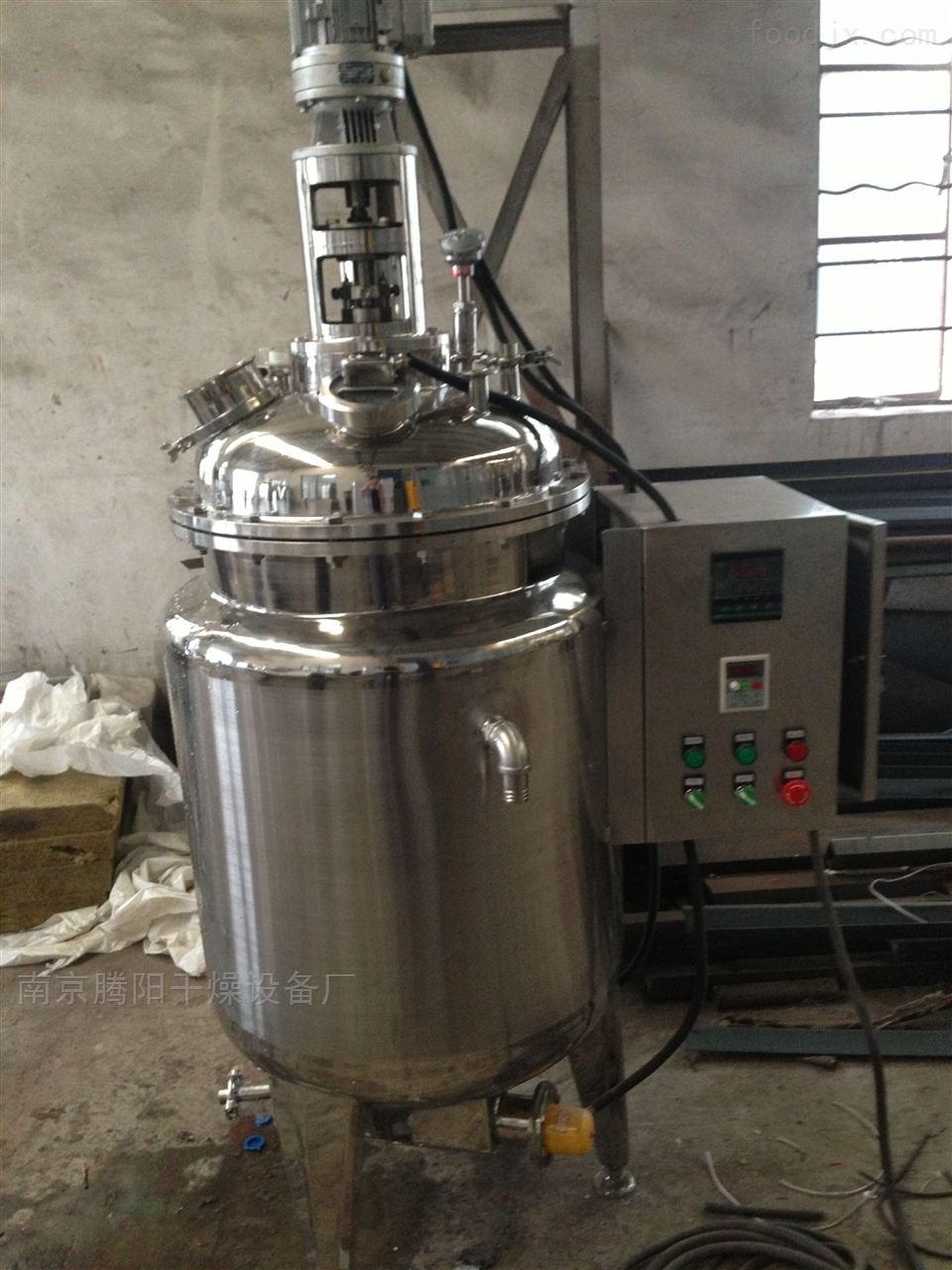 商用混合搅拌设备自动控温加热搅拌罐