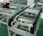 链条输送生产线概述分拣|开托智能