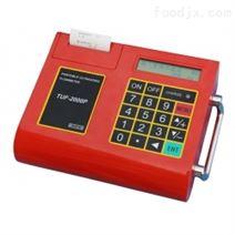 西安云儀廠家直銷手持式超聲波流量計