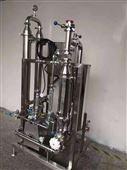 酵素陶瓷膜过滤机