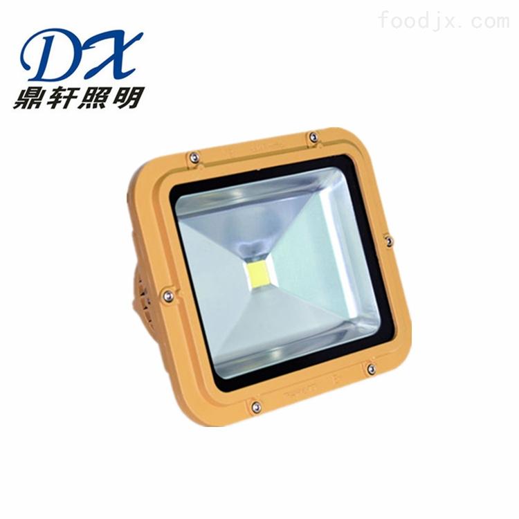 RLB97-60W集成LED防爆投光灯厂家价格