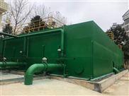 大同市农村饮用水重力式净水器