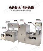 盛合大型商用豆腐脑豆腐机生产设备
