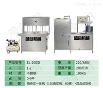 全自动豆腐一体机盛合豆制品设备