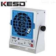 KF-10A-KESD低压高频悬挂式除静电离子风机KF-10A