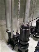 WQR高温潜污泵_工程_可移动-地下室通道排污
