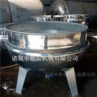 燒雞液化氣夾層鍋
