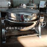 鸭肠蒸汽夹层锅