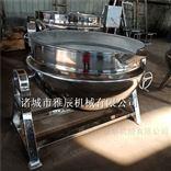 304不锈钢鸭肠夹层锅
