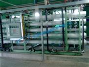 西安淀粉廠超濾凈水設備 寶雞市小麥淀粉純水設備 淀粉水處理設備