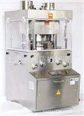 旋转式粉末压片机ZP35D